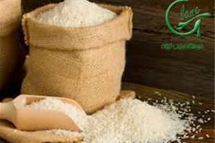 فروش عمده ی برنج هاشمی گیلان