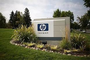 HP SERVER & STORAGE