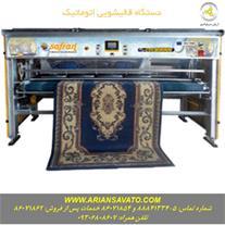 دستگاه قالیشویی میزی مدلCTCساخت safranترکیه