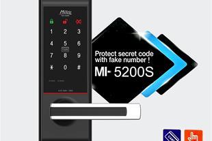 قفل دیجیتال مدل   MI  5200 S