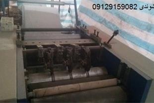 فروش و قیمت خط تولید دستمال کاغذی ، فوری