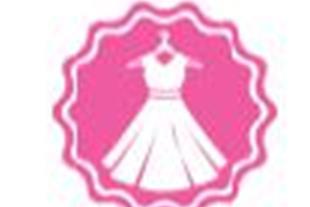 فروش لباس مجلسی زنانه و دخترانه