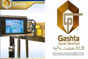 جت پرینتر درشت نگار مدل GSM – PRO 53