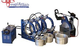 دستگاه جوش پلی اتیلن تمام هیدرولیک 160-50