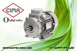 الکتروموتور CIMA ساخت ایتالیا