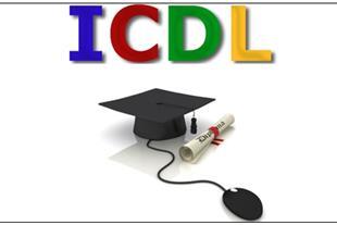 آموزش مهارت icdl