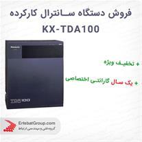 دستگاه سانترال کارکرده KX-TDA100