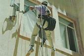 کار در ارتفاع با طناب ، نماشویی