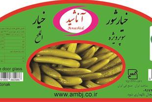 فروش کمپوت آلوئه ورا  با برند  ونار آناشید ANASHID