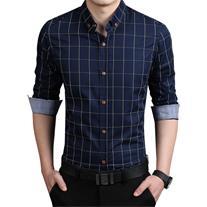 تولیدی پیراهن و شلوار مردانه اندیشه