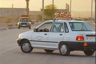 آموزش رانندگی در ارومیه