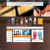 موسسه حقوقی آریا منش