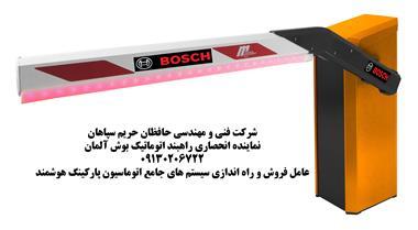 فروش و نصب انواع راهبند و بالابر اتوماتیک کرمان - 1