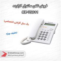 تلفن سانترال کارکرده KX-TSC11