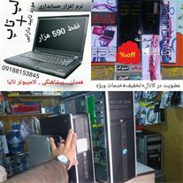 لپ تاپ dell 5500