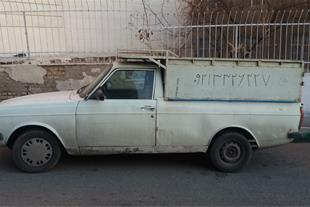 حمل بار شما به هر نقطه در تهران و شهرستان