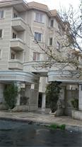 فروش آپارتمان حومه تهران