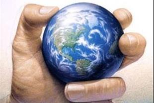 زمین از شما ساخت از ما جهت گردشگری