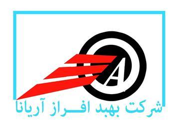 شرکت مهندسی بهبد افراز آریانا - 1