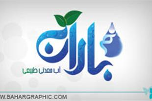 طراحی لوگوی فارسی