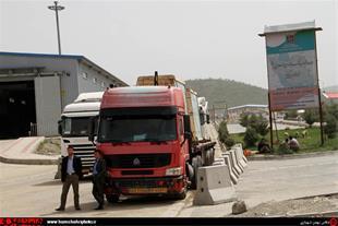 صادرات و واردات از مرز بین المللی باشماق - 1