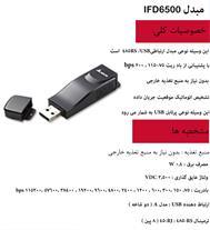 فروش مبدل USB به RS485