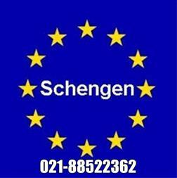 ویزای تضمینی اروپا - اخذ ویزا شینگن - 1
