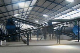 فروش یا مشارکت تنها کارخانه کود در کردستان