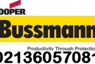 فیوز باسمن  Bussmann Fuse فیوزفشارقوی