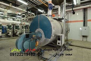 عایقکاری موتورخانه وکلیه سیستم های حرارتی و برودتی