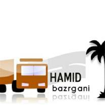 بازرگانی حمید - 1
