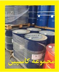 حلال شیمیایی ، فروش حلال شیمیایی ، حلال صنعتی - 1