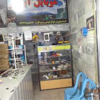 فروش مغازه در جای پر رفت و امد شلوغ