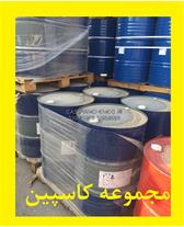 حلال شیمیایی ، فروش حلال شیمیایی ، حلال صنعتی