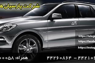 شرکت پارسیان همراه ایرانیان، مرکز رسمی اجاره خودرو
