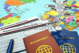 انجام تمام امورات مهاجرتی و مسافرتی در کشور ترکیه
