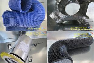 نسیم سهند تولید کنندهشوتینگ زباله ولوله های خرطومی