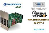 فروش کارت تلفنی سنگوما A200