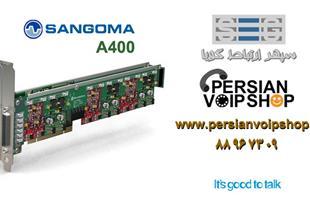 فروش کارت تلفنی سنگوما A400
