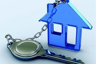 فروش آپارتمان در تبریز