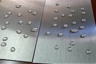 ضد لک فلزات - آب بندی