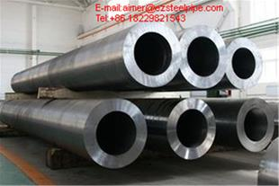 Seamless Steel Stainless  Pipe