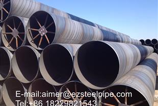16MM spiral submerged arc welded steel pipe