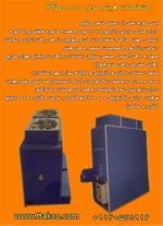 فروش انواع هیتر گازسوز - گازوئیلی - نفتی و برقی