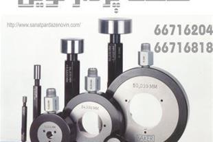 واردات و فروش ابزار آلات کنترل کیفیت توپی و رینگی