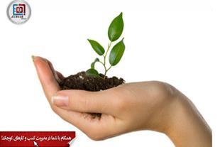 نرم افزاری حسابداری ویژه کسب و کارهای کوچک