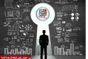 نرم افزاری جامع و یکپارچه جهش نوین ، حسابداری مالی