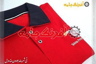 تولید پوشاک تبلیغاتی