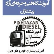 استخدام نیروی خانم حسابدار و کارشناس IT در اصفهان
