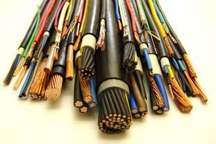 لیست فروش انواع سیم و کابل و لامپ کم مصرف - 1